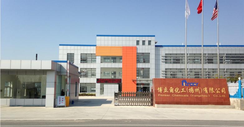 Pioneer Chemicals factory in Yangzhou, China